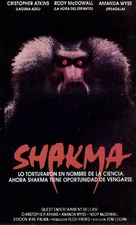 Shakma - Argentinian Movie Cover (xs thumbnail)