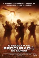 Seal Team Six: The Raid on Osama Bin Laden - Brazilian Movie Poster (xs thumbnail)