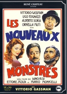 I nuovi mostri - French Movie Cover (xs thumbnail)