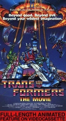 The Transformers: The Movie - VHS movie cover (xs thumbnail)