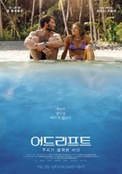 Adrift - South Korean Movie Poster (xs thumbnail)
