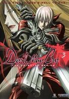 """""""Debiru mei kurai"""" - DVD cover (xs thumbnail)"""
