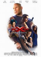 xXx: Return of Xander Cage - Russian Movie Poster (xs thumbnail)
