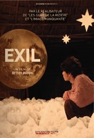 Exil - French DVD movie cover (xs thumbnail)