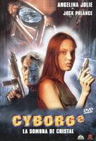 Cyborg 2 - Spanish Movie Cover (xs thumbnail)