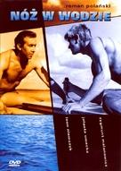 Nóz w wodzie - Polish DVD cover (xs thumbnail)