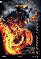 Ghost Rider: Spirit of Vengeance - Czech Movie Poster (xs thumbnail)