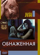 Naked - Russian Movie Cover (xs thumbnail)
