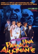 The Monster Squad - Spanish Movie Cover (xs thumbnail)