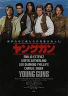 Young Guns - Japanese Movie Poster (xs thumbnail)