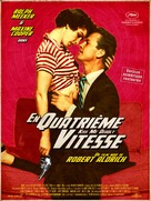 Kiss Me Deadly - French Re-release poster (xs thumbnail)