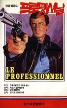 Le professionnel - South Korean Movie Cover (xs thumbnail)