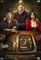 Table No.21 - Indian Movie Poster (xs thumbnail)
