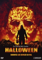 Halloween - Swiss Movie Cover (xs thumbnail)