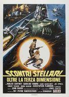 Starcrash - Italian Movie Poster (xs thumbnail)