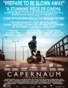Cafarnaúm - Movie Poster (xs thumbnail)