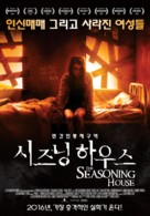 The Seasoning House - South Korean Movie Poster (xs thumbnail)