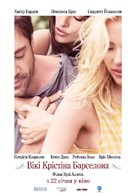 Vicky Cristina Barcelona - Ukrainian Movie Poster (xs thumbnail)