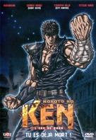 Shin kyûseishu densetsu Hokuto no Ken: Raô den - Jun'ai no shô - French DVD cover (xs thumbnail)