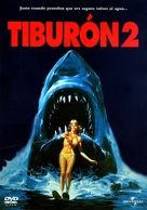 Jaws 2 - Argentinian DVD cover (xs thumbnail)