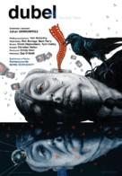 Double Take - Polish Movie Poster (xs thumbnail)