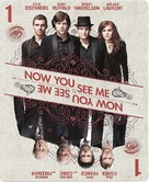 Now You See Me - Canadian Movie Cover (xs thumbnail)