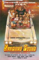 Slumber Party '57 - Spanish Movie Cover (xs thumbnail)