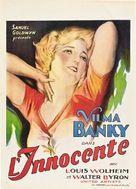 The Awakening - Belgian Movie Poster (xs thumbnail)