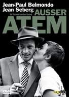 À bout de souffle - German DVD cover (xs thumbnail)