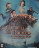 The Golden Compass - French poster (xs thumbnail)
