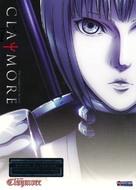 """""""Kureimoa"""" - DVD movie cover (xs thumbnail)"""