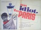 Un idiot à Paris - Romanian Movie Poster (xs thumbnail)
