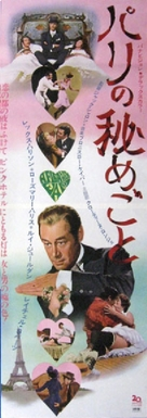 A Flea in Her Ear - Japanese Movie Poster (xs thumbnail)