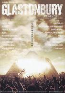 Glastonbury - Japanese Movie Poster (xs thumbnail)