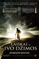 Letters from Iwo Jima - Lithuanian Movie Poster (xs thumbnail)