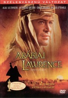 Lawrence of Arabia - Hungarian DVD cover (xs thumbnail)
