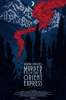 Murder on the Orient Express - British Movie Poster (xs thumbnail)