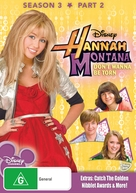 """Hannah Montana"" - Australian DVD movie cover (xs thumbnail)"