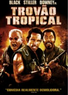 Tropic Thunder - Brazilian Movie Cover (xs thumbnail)