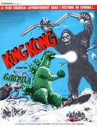King Kong Vs Godzilla - French Movie Poster (xs thumbnail)