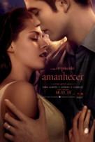 The Twilight Saga: Breaking Dawn - Part 1 - Brazilian Movie Poster (xs thumbnail)