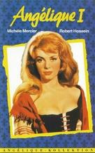 Angélique, marquise des anges - German VHS cover (xs thumbnail)