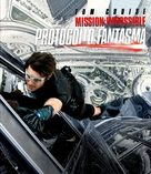 Mission: Impossible - Ghost Protocol - Italian Blu-Ray movie cover (xs thumbnail)