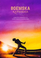 Bohemian Rhapsody - Serbian Movie Poster (xs thumbnail)
