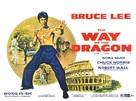 Meng long guo jiang - British Movie Poster (xs thumbnail)