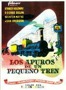The Titfield Thunderbolt - Spanish Movie Poster (xs thumbnail)