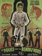 Six Bridges to Cross - French Movie Poster (xs thumbnail)