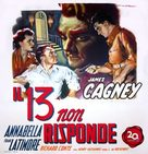 13 Rue Madeleine - Italian Movie Poster (xs thumbnail)