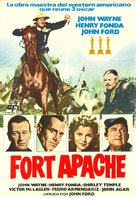 Fort Apache - Spanish Movie Poster (xs thumbnail)