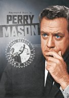 """Perry Mason"" - DVD cover (xs thumbnail)"